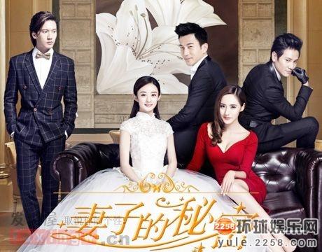 劉愷威戲裡戲外嬌妻PK:楊冪趙麗穎誰美(圖)