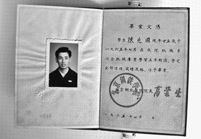日本侵华战争遗孤讲述中国母亲:恩情永生难忘