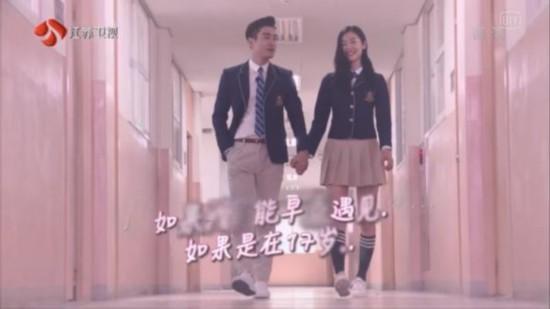 我们相爱吧:石榴夫妇十二天诞爱记 刘雯始源第二季请续爱