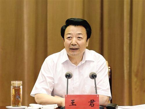 内蒙古自治区党委召开全区领导干部大会 王君