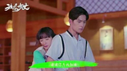 旋風少女電視劇1-28全集劇情介紹 楊洋胡冰卿獲封國民最佳CP