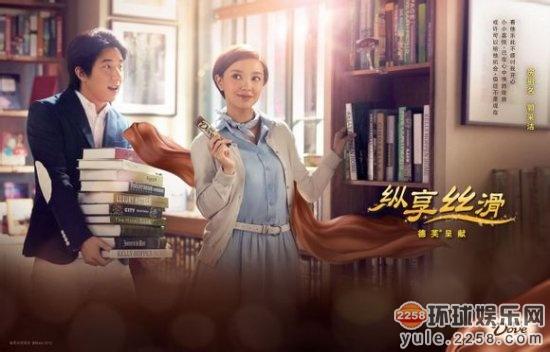 何炅谢娜赵丽颖陈晓 盘点娱乐圈的异性好友图片