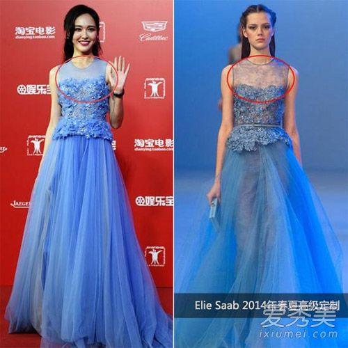范冰冰劉亦菲唐嫣 山寨禮服她們都穿過