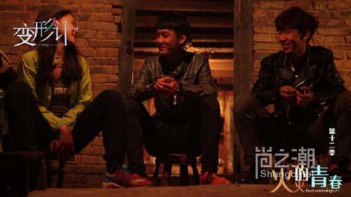 变形计第十二季8月2日回归 杨馥宇黄圣杰孙琦皓上演火火的青春_shangc.net