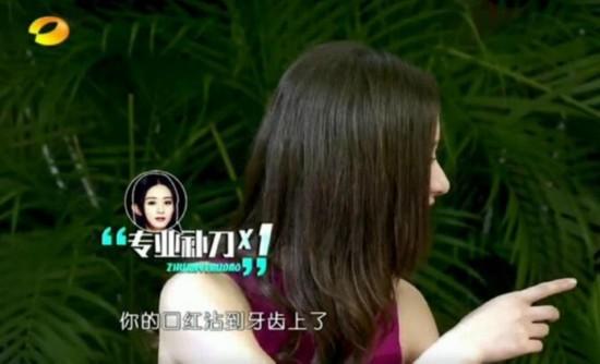 偶像来了10大女神简介:赵丽颖四补刀 古力娜扎撞脸迪丽热巴