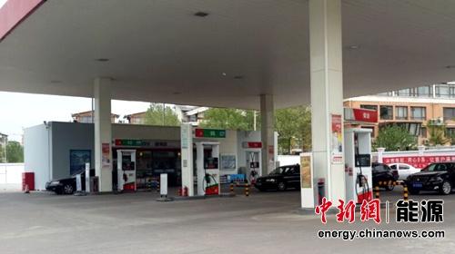 国内油价调价窗口今日打开 汽油价格或下调0.15元/升