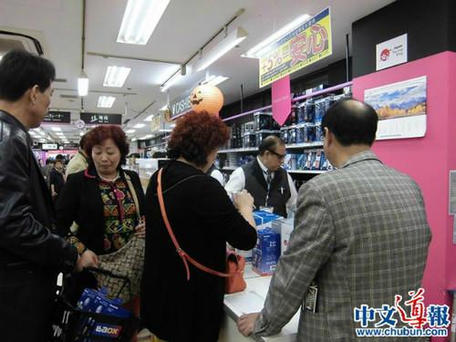 """赴日中国游客消费渐趋""""高大上""""医疗旅游受关注"""