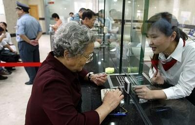 养老金并轨进入实质启动阶段 多地公布实施办法