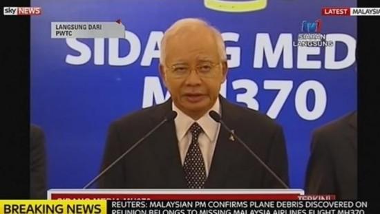马来西亚总理:留尼汪岛飞机残骸属于马航MH370