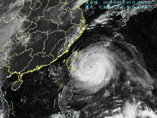 7日10时最新卫星云图 中国气象台供图-台风 苏迪罗 明将登陆福建 九图片
