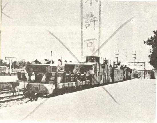 卢沟桥事变后到达丰台的关东军装甲列车。