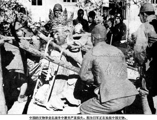 """罪行累累:日军档案里""""不许可""""公开发表的侵华秘密照片(组图)【16】"""
