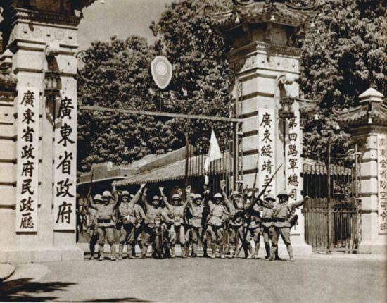 日军在广东省政府前欢呼。