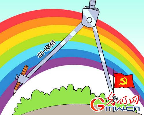 张峰:习近平中央统战工作会议重要讲话的8个创新性亮点