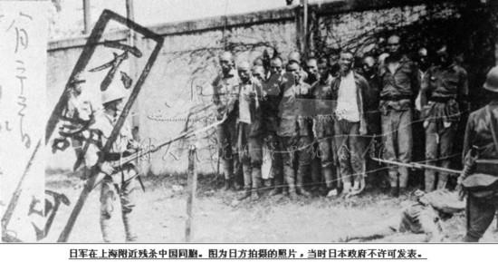 """罪行累累:日军档案里""""不许可""""公开发表的侵华秘密照片(组图)"""