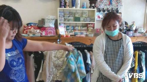 台湾一女子偷衣服来卖网店女装永远限量一件(图)
