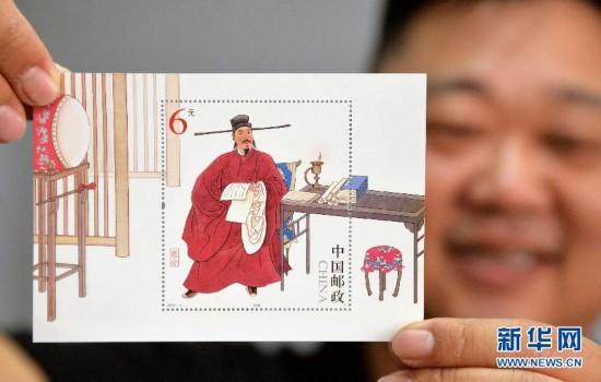 《包公》特种邮票发行
