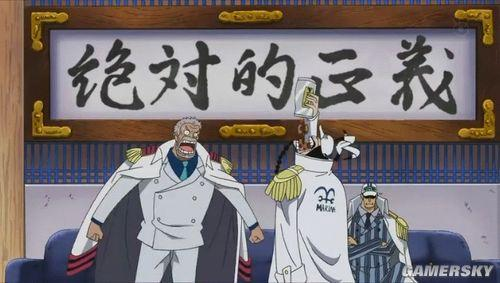 海贼王漫画797话更新时间休刊一周 鹤和战国现身藤虎菜鸟