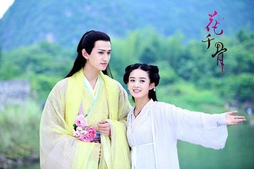 花千骨霍建华赵丽颖反目成仇 人物大结局剧透:东方��卿最虐