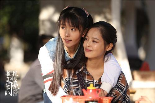 《拥抱星星的月亮》28-29集 电视剧1-39集分集剧情介绍大结局