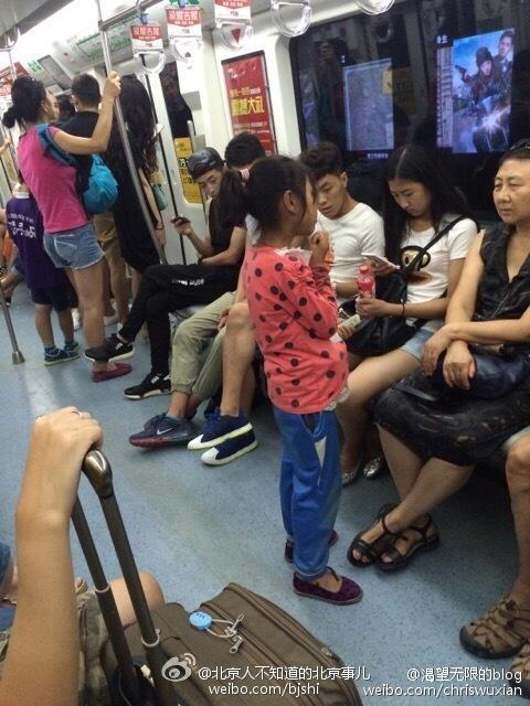 乞丐带娃暑期组团进京 多来自甘肃