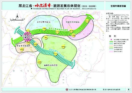 黑龙江频道 文化旅游 旅游      呼兰区,巴彦县,木兰县及宾县部分区域