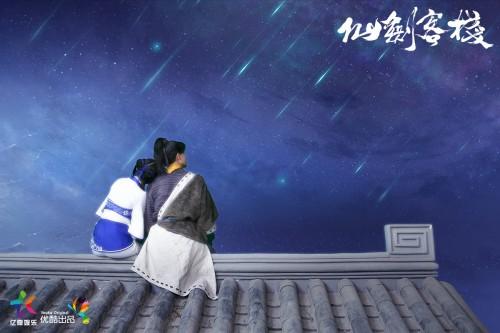孙雪宁演绎喜剧版赵灵儿 比刘亦菲更接地气更生动