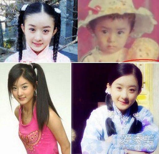 刘亦菲赵丽颖迪丽热巴 10位女星从小就是美人