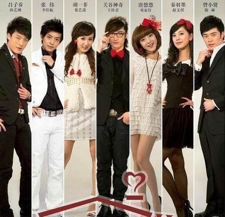 爱情公寓5阴谋论剧本吕子乔曾小贤换角 孙艺洲邓家佳私生活