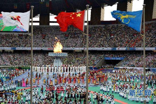 第十届全国少数民族传统体育运动会圣火点燃
