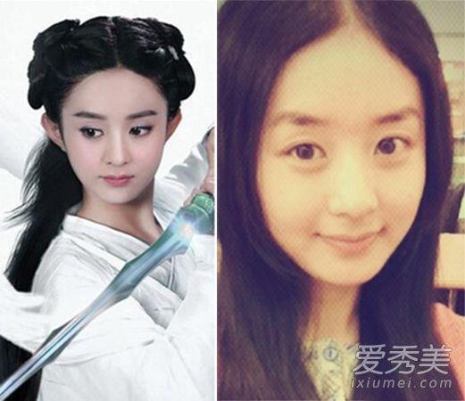 《花千骨》赵丽颖蒋欣 9位女星卸妆前后对比