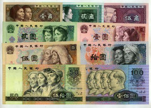 人民币演绎最炫民族风-当年一毛钱如今能买一辆车 五套人民币身价