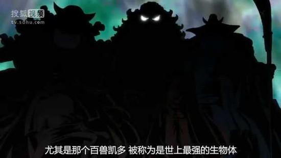 海贼王漫画796话凯多白胡子谁更强 分析山治娜美等登陆怪岛