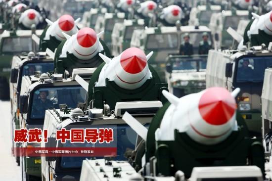 东风威武!回顾大阅兵中的中国导弹