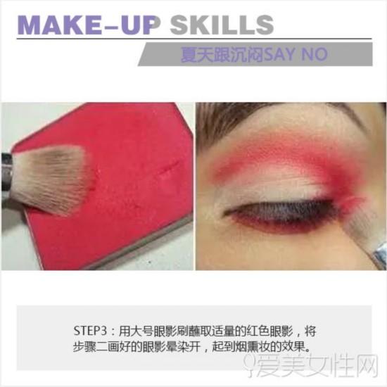 眼影的画法步骤�_step3:用大号眼影刷蘸取适量的红色眼影,将步骤二画好的眼影晕染开