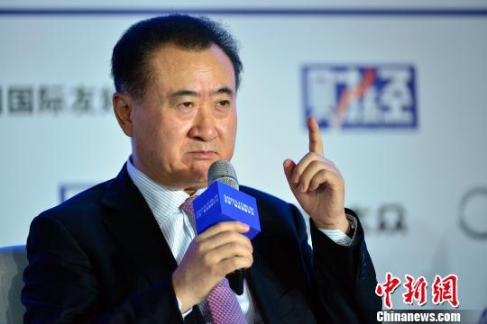 """王健林收购WTC震惊体坛透视""""有战略眼光""""的买卖"""