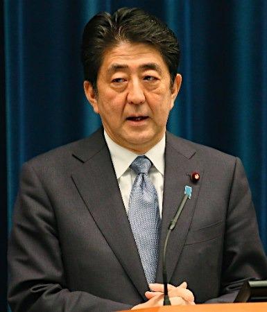 日本前首相村山回应安倍谈话:不知道道歉了什么