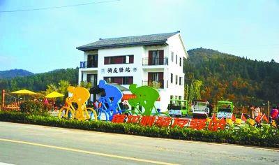 南京江宁14个美丽乡村驿站建成 提供餐饮住宿
