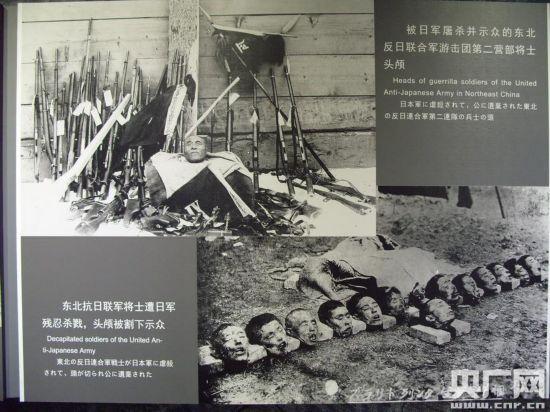 济南公布300多幅日军侵华照片 来自逮捕的日本间谍