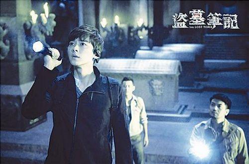 盗墓笔记第二季开拍长白山取景 青铜门将打开