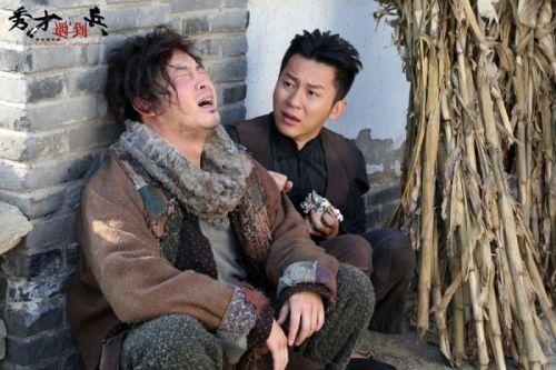 秀才遇到兵25、26集 电视剧1-42集分集剧情介绍大结局:马三炮被逼入青龙会