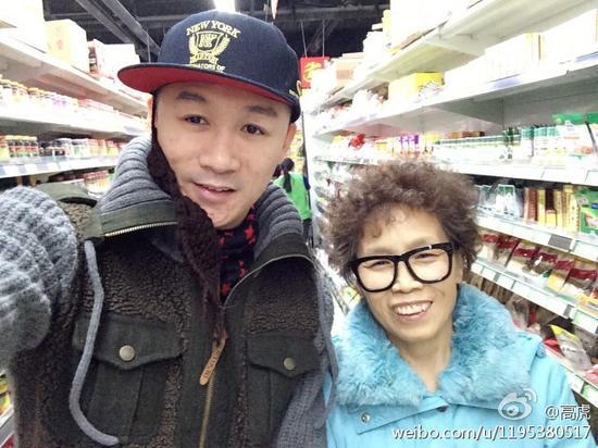高虎和妈妈逛超市