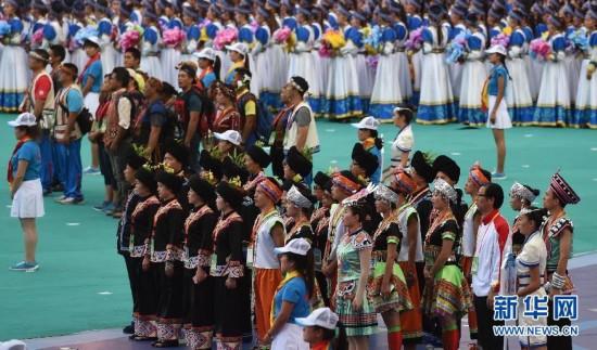 第十届全国少数民族传统体育运动会闭幕式举行