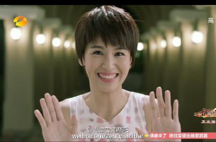 电视剧明若晓溪接档旋风少女 剧情介绍演员表曾沛慈林子闳