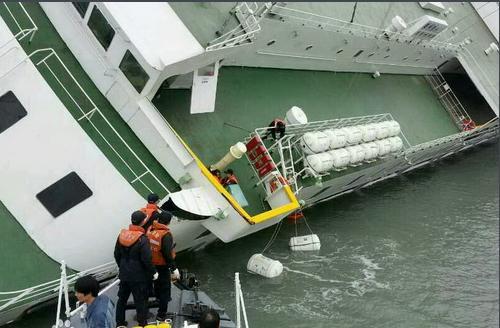 韩媒:上海打捞局将派潜水员调查世越号水下情况
