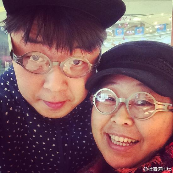 杜海涛和妈妈傻傻分不清