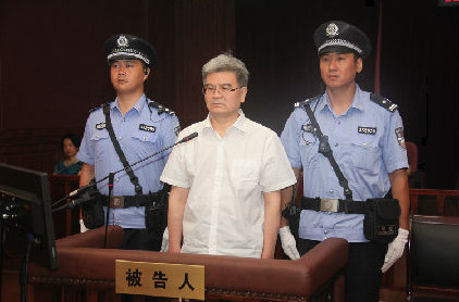 原江西副省长姚木根今日受审被控受贿2300余万元