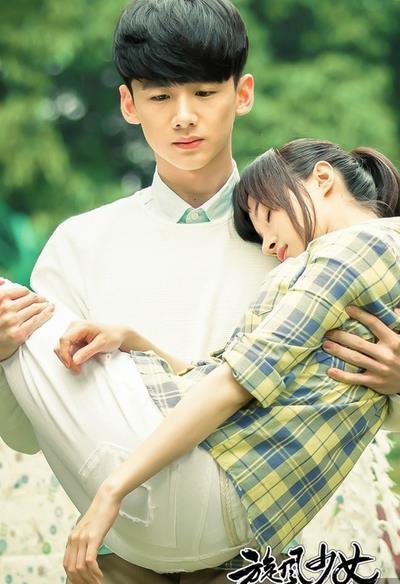 旋风少女25 26集 杨洋电视剧全集1 32集分集剧情介绍大结局