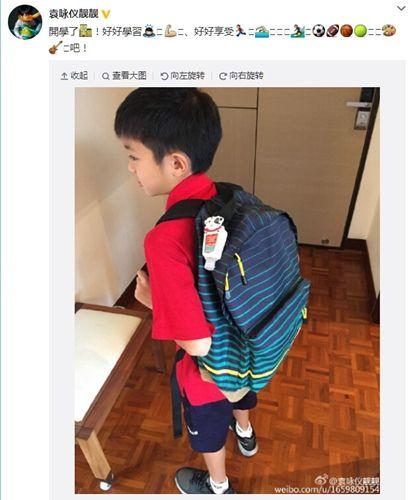 爱子背书包将开学袁咏仪叮嘱:好好学习、享受