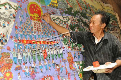 """175个""""中国民间文化艺术之乡""""公布"""